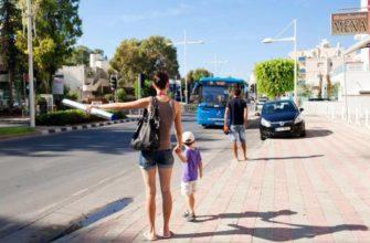 ПМЖ на Кипре: миф или реальность
