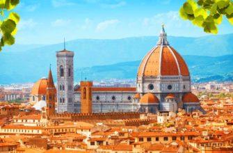 Флоренция: куда пойти и что посмотреть